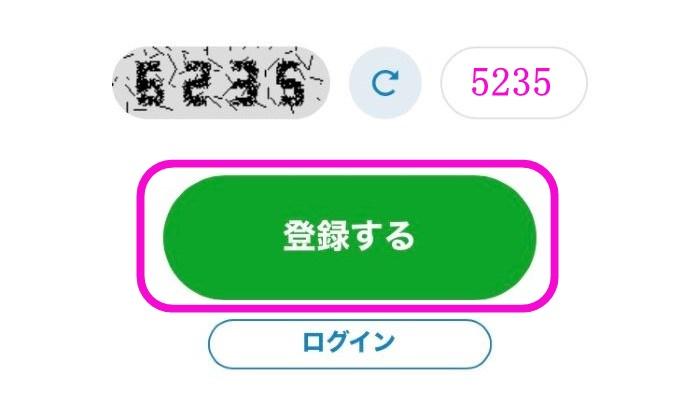 カジノX登録画面5