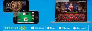 ベラジョンモバイル画像